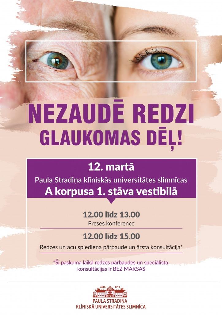 Glaukoma_PLAKATS.jpg