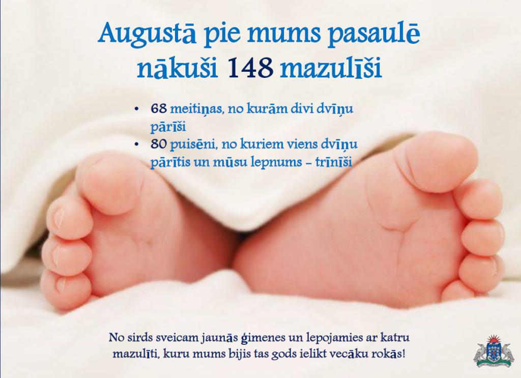 mazuli_augusts.jpg.png